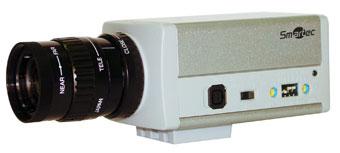 аналоговая видеокамера «день-ночь» для охранного наблюдения