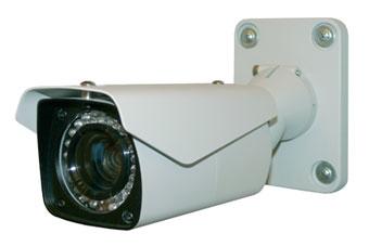 антивандальная уличная камера видеонаблюдения Smartec