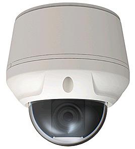 Камера наблюдения 2 мегапикселя